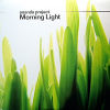 ANANDA PROJECT - Morning Light
